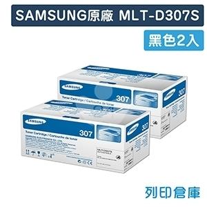 SAMSUNG MLT-D307S 原廠黑色碳粉匣(2黑)