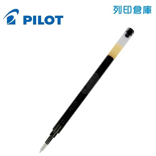 PILOT 百樂 BLS-G2-7-B 黑色 G2 0.7 自動中性筆芯 1支