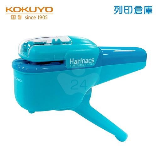 【日本文具】KOKUYO 國譽 SLN-MSH110LB 無針釘書機 藍色 (支)