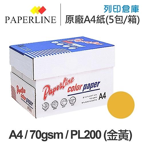 PAPERLINE PL200 金黃色彩色影印紙 A4 70g (5包/箱)