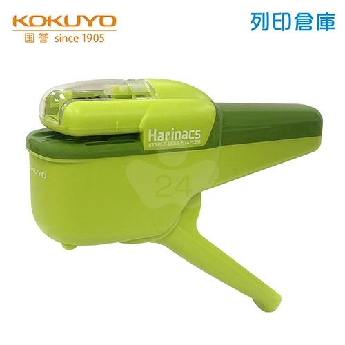 【日本文具】KOKUYO 國譽 SLN-MSH110G 10枚環保無針釘書機 綠色 (支)