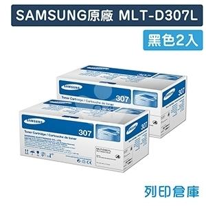 SAMSUNG MLT-D307L 原廠黑色碳粉匣(2黑)