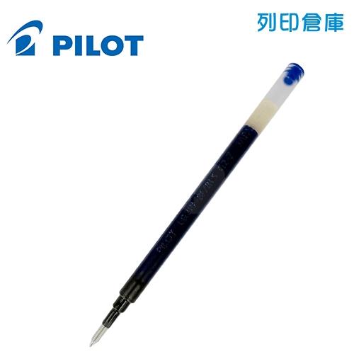 PILOT 百樂 BLS-G2-7-L 藍色 G2 0.7 自動中性筆芯 1支