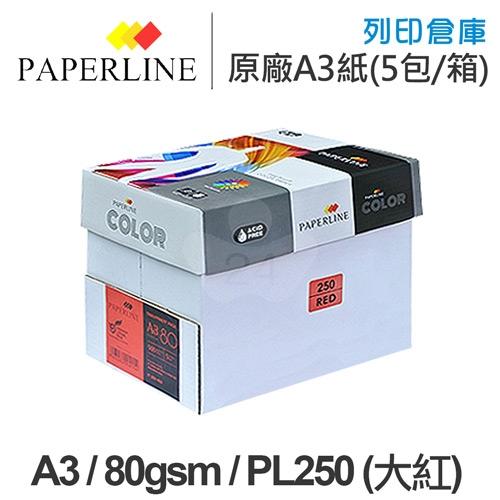 PAPERLINE PL250 大紅色彩色影印紙 A3 80g (5包/箱)