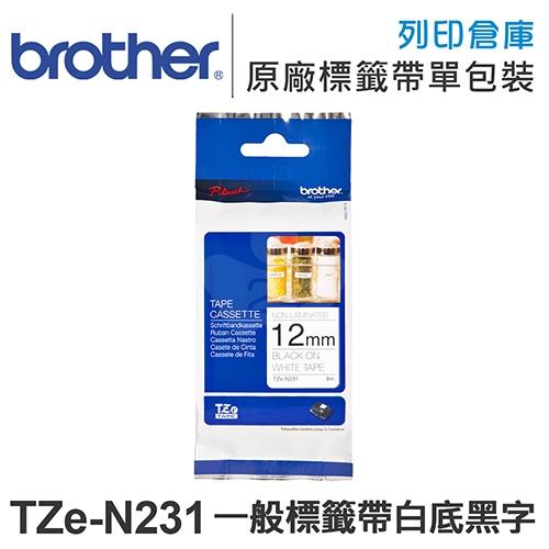 Brother TZ-N231/TZe-N231 無保護膜一般系列白底黑字標籤帶(寬度12mm)