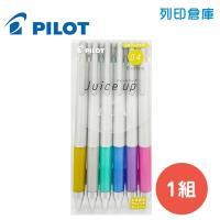 PILOT 百樂 LJP-120S4-M-S6 亮彩6色 0.4 超級果汁筆 1組(6色)