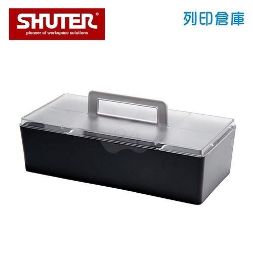 SHUTER 樹德 CTB-3215L 手提收納盒 黑色(箱+蓋)/組