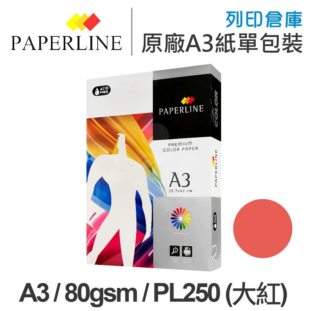 PAPERLINE PL250 大紅色彩色影印紙 A3 80g (單包裝)