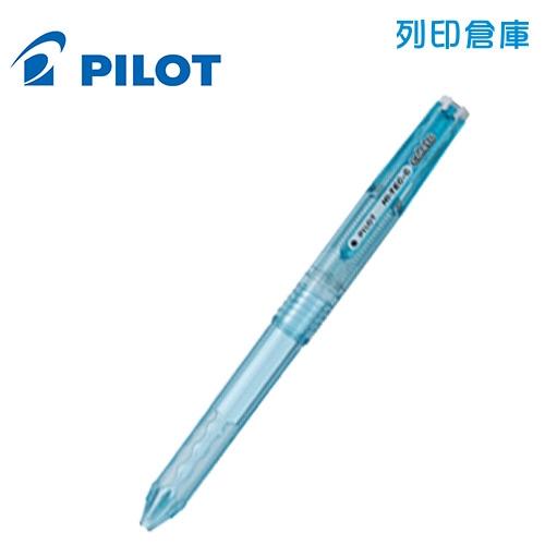 PILOT 百樂 LH-CLT3-TL 三色超細變芯筆管 透明藍 1支