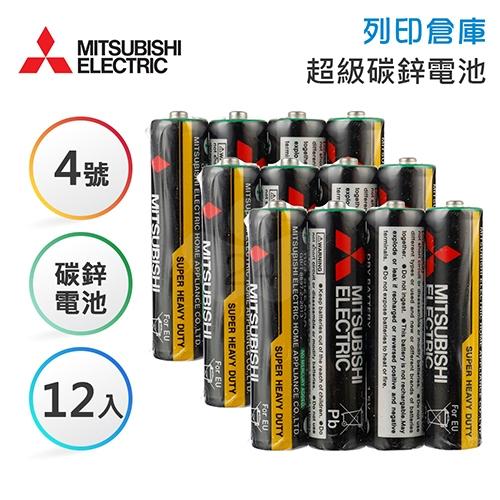 MITSUBISHI三菱 4號 特級碳鋅電池4入*3組