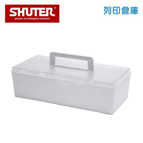 SHUTER 樹德 CTB-3215L 手提收納盒 白色(箱+蓋)/組