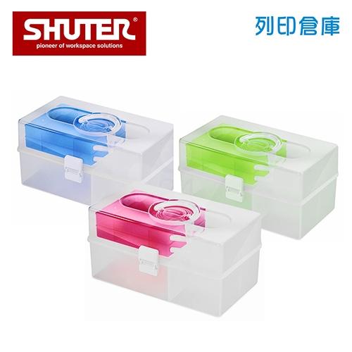 SHUTER 樹德 TB-503 薄霧系列手提箱 混色 (個)