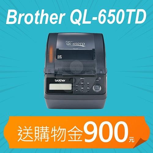 【加碼送購物金900元】Brother QL-650TD 時間、日期、食品 條碼標籤機