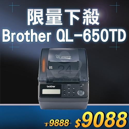 【限量下殺20台】Brother QL-650TD 時間、日期、食品 條碼標籤機