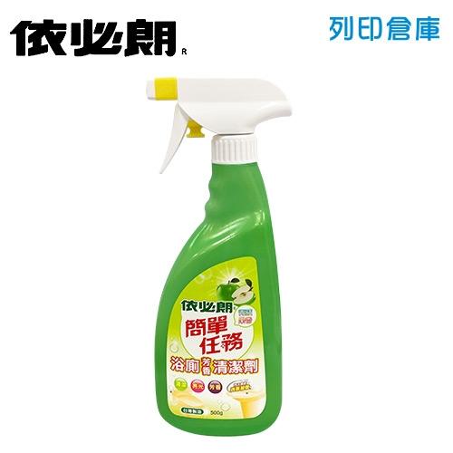 依必朗 簡單任務 青蘋果浴廁清潔劑500g 1瓶