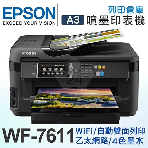 EPSON WorkForce WF-7611 網路高速A3+專業傳真複合機