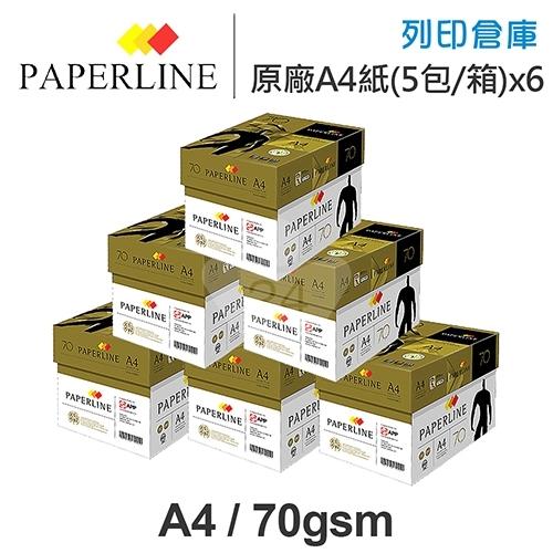 PAPERLINE GOLD金牌多功能影印紙 A4 70g (5包/箱)x6
