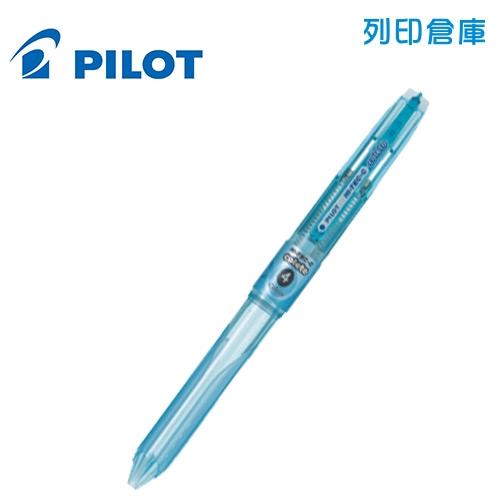 PILOT 百樂 LH-CLT4-TL 四色超細變芯筆管 透明藍 1支