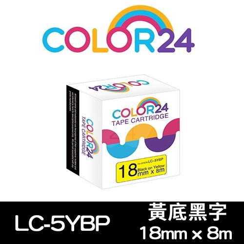 【COLOR 24】for EPSON LC-5YBP / LK-5YBP 黃底黑字相容標籤帶(寬度18mm)