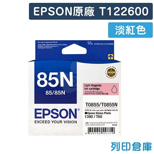 EPSON T122600 (NO.85N) 原廠淡紅色墨水匣
