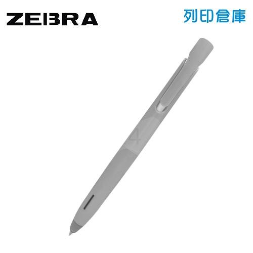 【日本文具】ZEBRA 斑馬 blen 灰軸 黑色墨水 0.5 按壓原子筆 1支