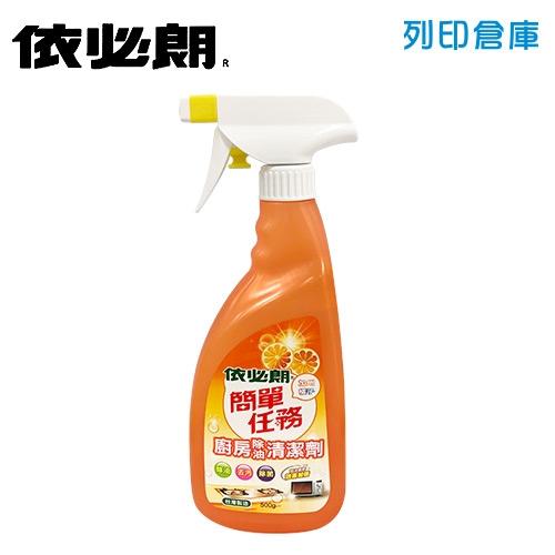 依必朗 簡單任務 加洲橘子廚房清潔劑500g 1瓶