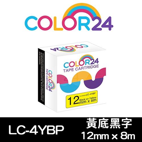 【COLOR 24】for EPSON LC-4YBP / LK-4YBP 黃底黑字相容標籤帶(寬度12mm)