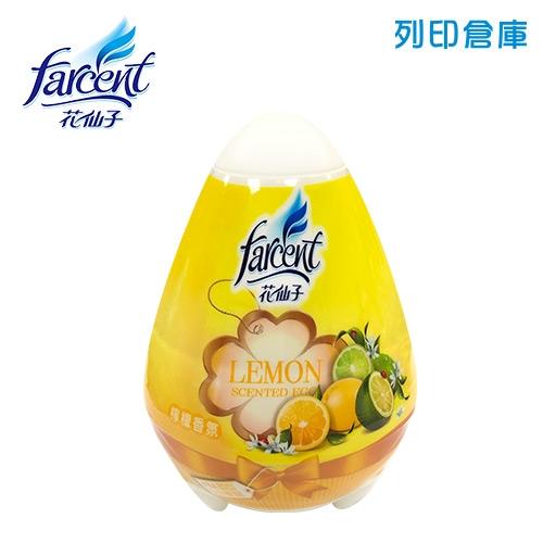 花仙子 好心情香氛蛋 檸檬香氛120g 1入