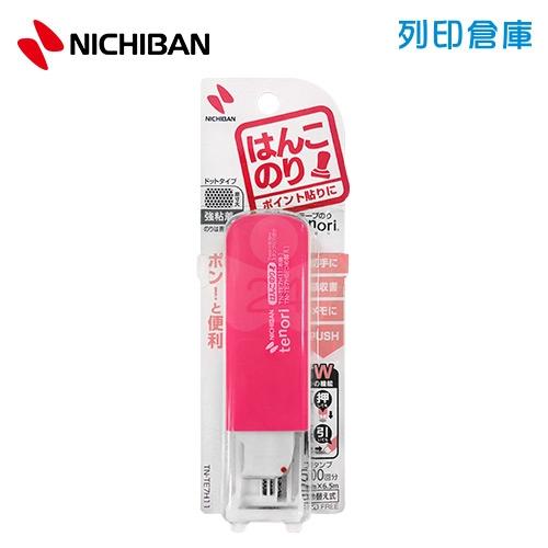 【日本文具】NICHIBAN Tenori TN-TE7H11 蓋壓+滑行 兩用式點點雙面膠立可帶- 粉紅色