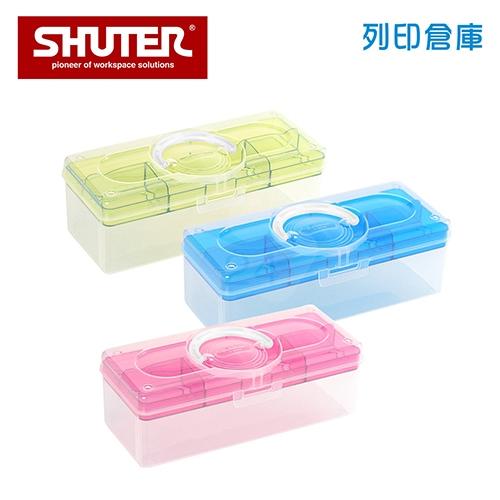 SHUTER 樹德 TB-302 月光系列手提箱 混色 (個)