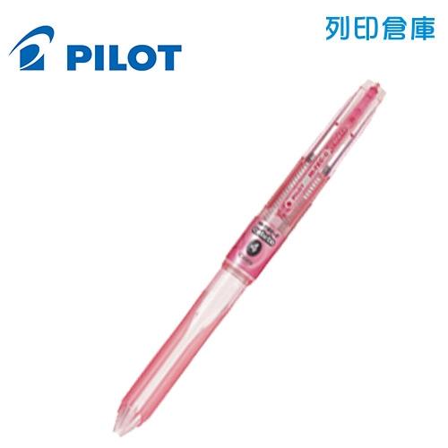 PILOT 百樂 LH-CLT4-TP 四色超細變芯筆管 透明粉紅 1支