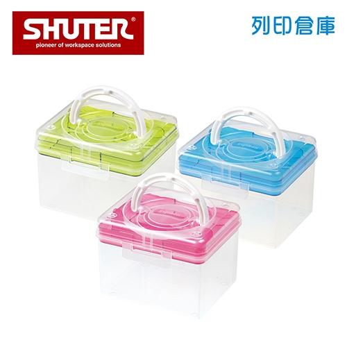 SHUTER 樹德 TB-200 月光系列手提箱 混色 (個)
