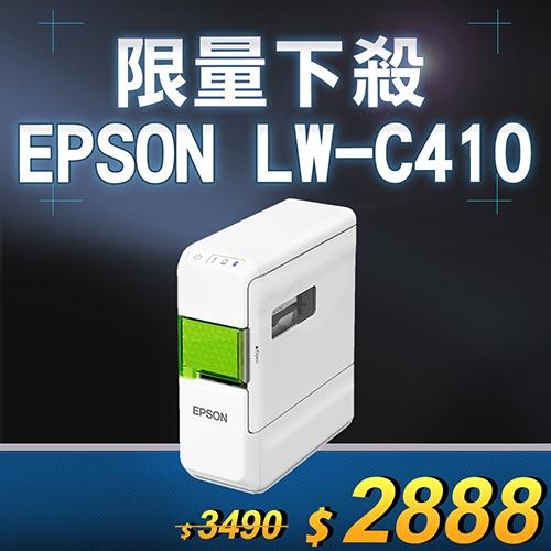 【限量下殺50台】EPSON LW-C410 112種標籤貼紙應用可攜式標籤機