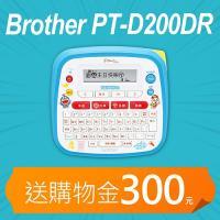 【加碼送購物金300元】Brother PT-D200DR 哆啦A夢 創意自黏標籤機