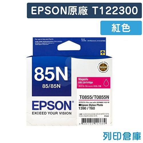 EPSON T122300 / C13T122300 (NO.85N) 原廠紅色墨水匣