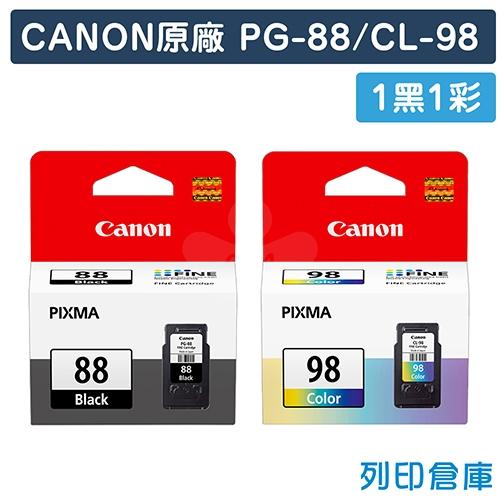 CANON PG-88 + CL-98 原廠墨水匣超值組(1黑1彩)