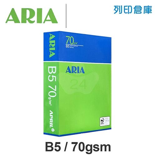 ARIA 事務用影印紙 B5 70g (單包裝)