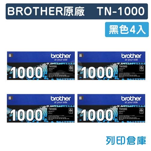 BROTHER TN-1000 / TN1000 原廠黑色碳粉匣(4黑)