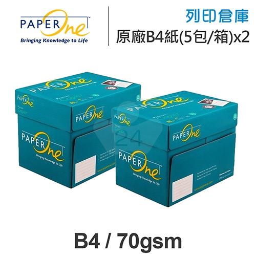 PAPER ONE 多功能影印紙 B4 70g (5包/箱)x2