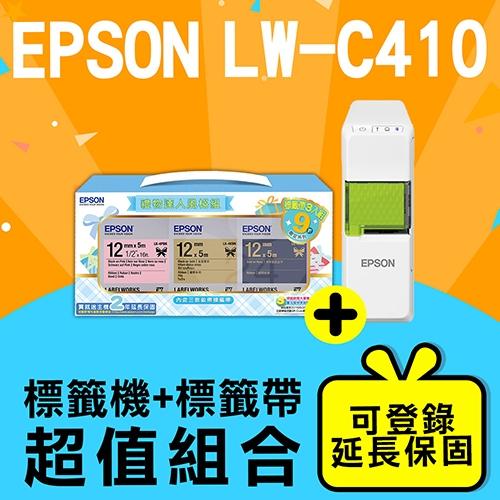 EPSON LW-C410 112種標籤貼紙應用可攜式標籤機 +  EPSON 7110156 禮物達人風格組 (三款/寬度12mm)