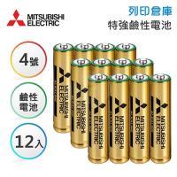 MITSUBISHI三菱 4號 超特強鹼性電池4入*3組