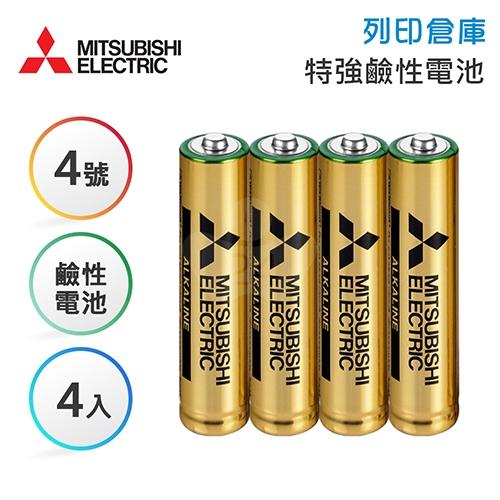 MITSUBISHI三菱 4號 超特強鹼性電池4入