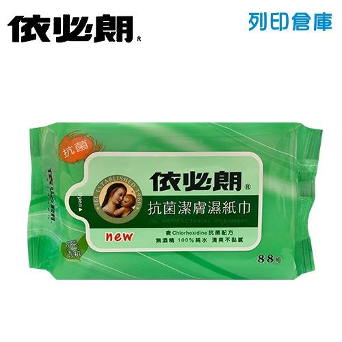 依必朗 抗菌潔膚濕巾 綠茶清新 20*16cm (88抽/包)