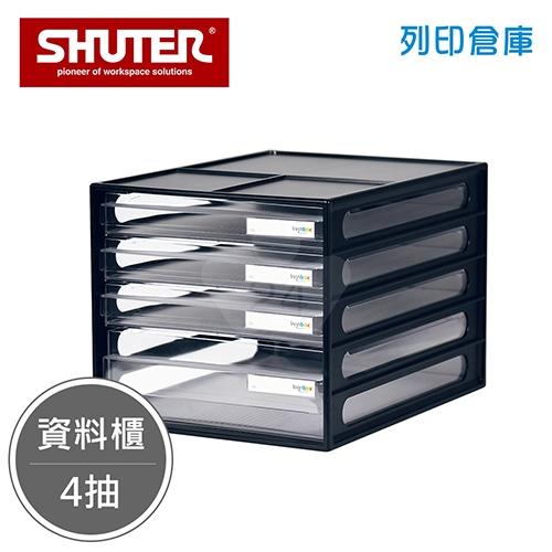 SHUTER 樹德 DD-1213 A4資料櫃 黑色 4抽 (個)