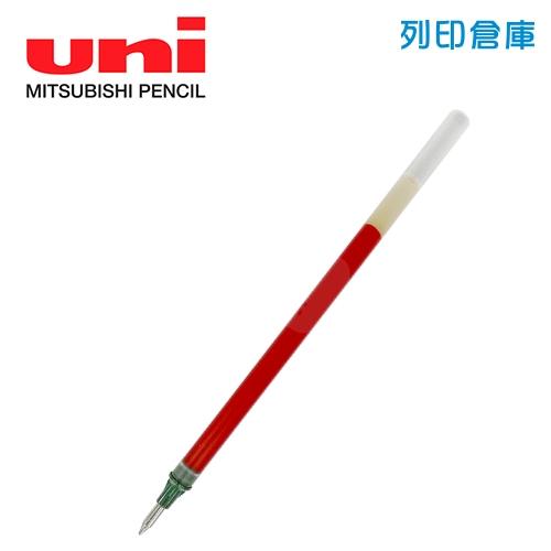 UNI 三菱 SXR-7 紅色 0.7 國民溜溜鋼珠筆芯 1支