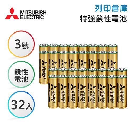 MITSUBISHI三菱 3號 超特強鹼性電池4入*8組
