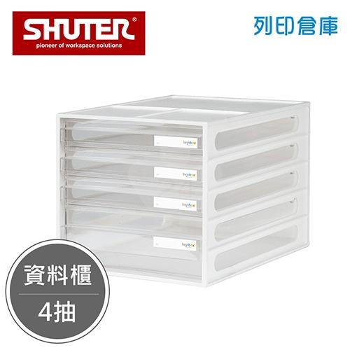 SHUTER 樹德 DD-1213 A4資料櫃 白色 4抽 (個)