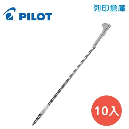 PILOT 百樂 LHKRF-18H5 變芯筆管 0.5 自動鉛筆專用替芯 10入/盒