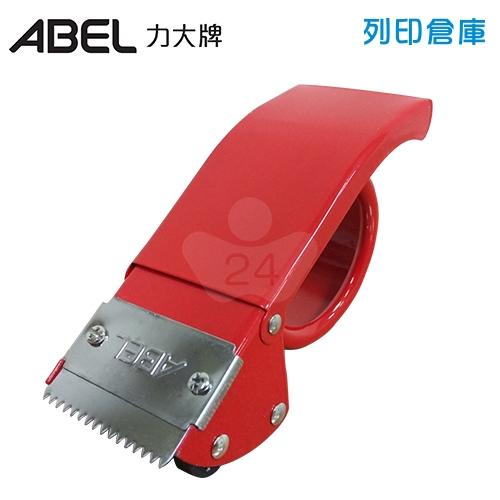 ABEL 力大牌 03909 膠帶切割台-紅色/個 (不含膠帶)