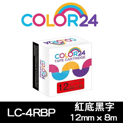 【COLOR 24】for EPSON LC-4RBP / LK-4RBP 紅底黑字相容標籤帶(寬度12mm)
